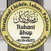 Ruhani Shop